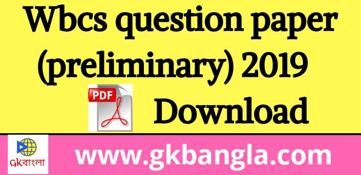 Wbcs question paper (preliminary) 2019 pdf download